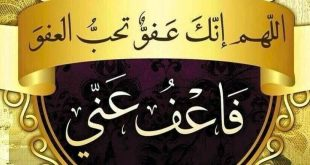 صوره صوردينيه اسلاميه , شوف جديد الصور الاسلامية