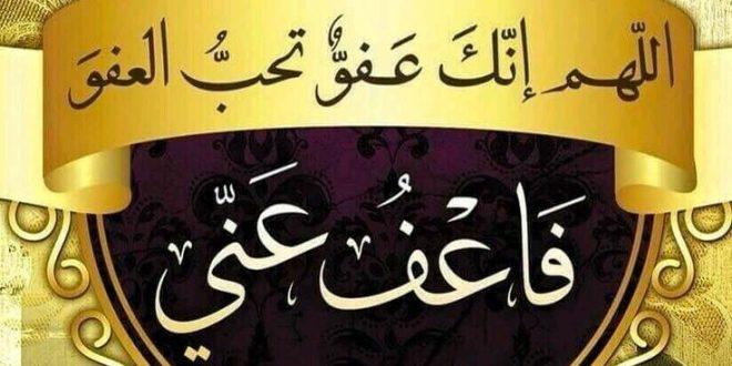 صور صوردينيه اسلاميه , شوف جديد الصور الاسلامية