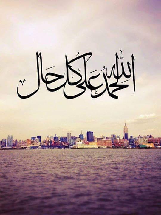 بالصور صوردينيه اسلاميه , شوف جديد الصور الاسلامية 6655 2