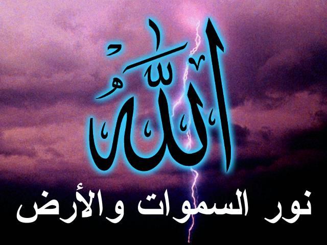 بالصور صوردينيه اسلاميه , شوف جديد الصور الاسلامية 6655 3
