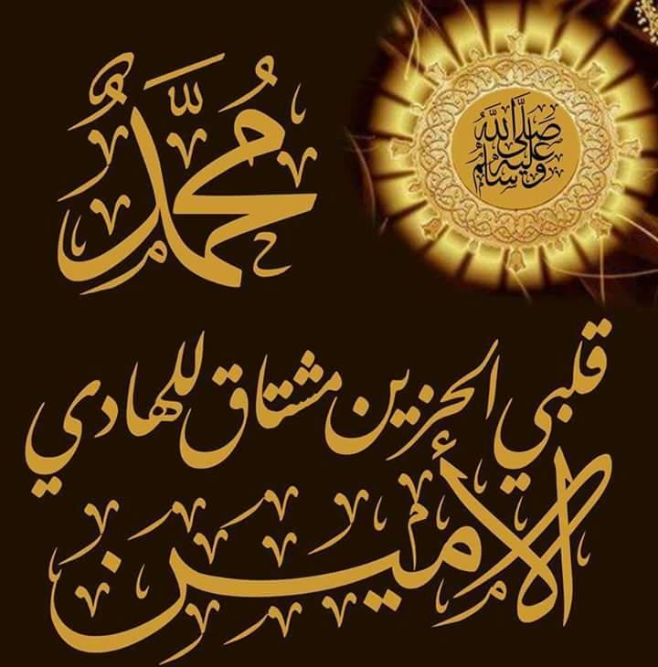 بالصور صوردينيه اسلاميه , شوف جديد الصور الاسلامية 6655 4
