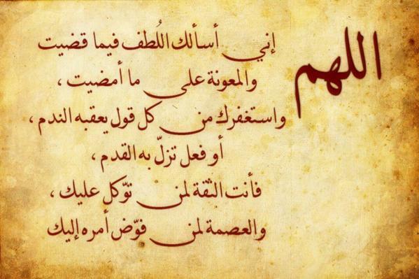 بالصور صوردينيه اسلاميه , شوف جديد الصور الاسلامية 6655 6