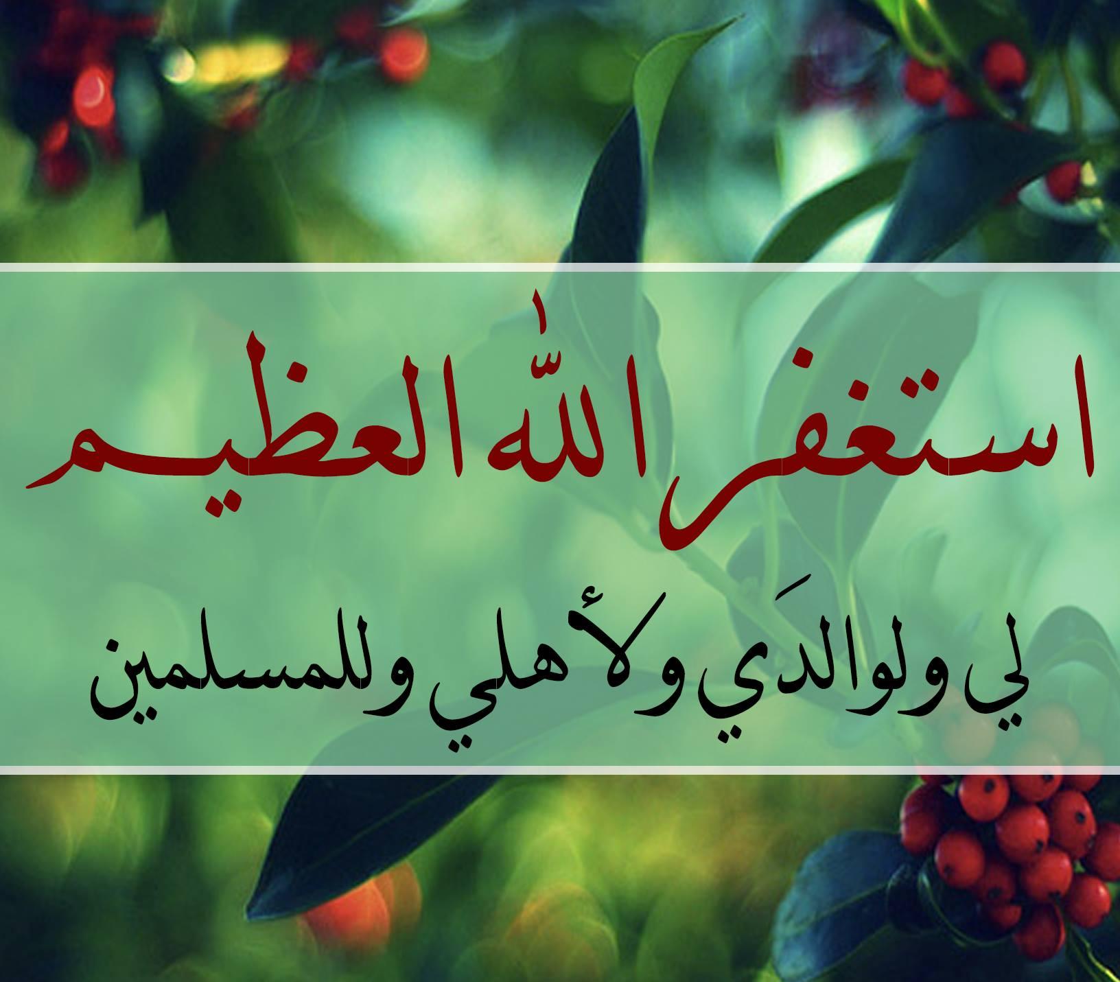 بالصور صوردينيه اسلاميه , شوف جديد الصور الاسلامية 6655 7
