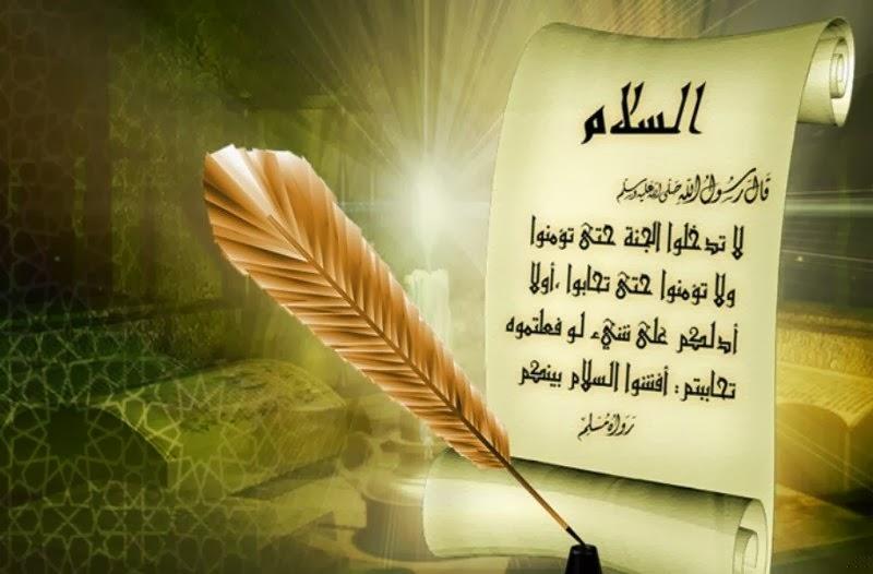 بالصور صوردينيه اسلاميه , شوف جديد الصور الاسلامية 6655 8
