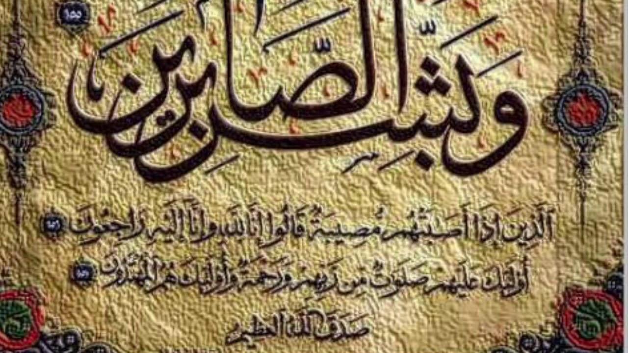 بالصور صوردينيه اسلاميه , شوف جديد الصور الاسلامية 6655 9