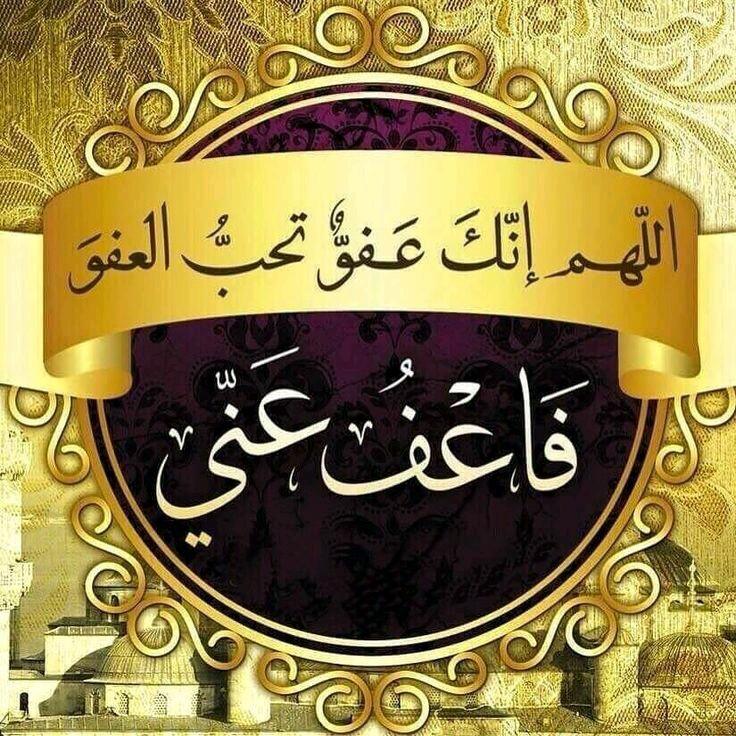 بالصور صوردينيه اسلاميه , شوف جديد الصور الاسلامية 6655