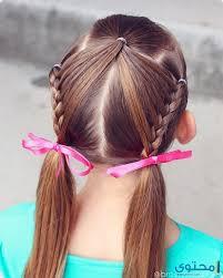 بالصور تسريحات بنات , تسريحة شعر جميلة 2183 3