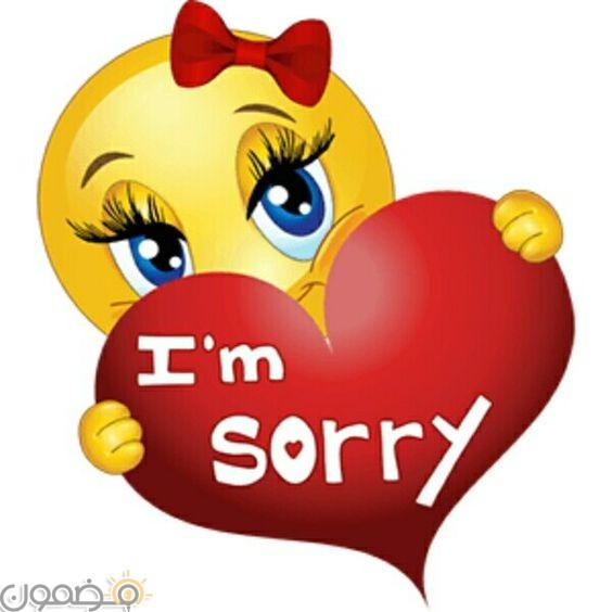 بالصور رسالة اعتذار للحبيب الزعلان , طرق الاعتذار للحبيب 2214 4
