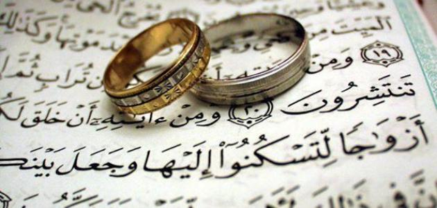 صورة ادعية لتيسير الزواج , اسرع طريقة للزواج