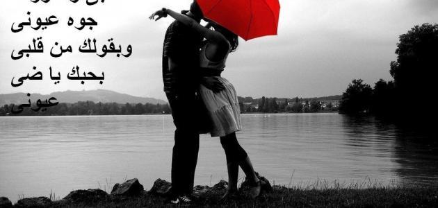 بالصور كلمات لها معنى في الحب والعشق , اجمل رسائل للحب 2221 2