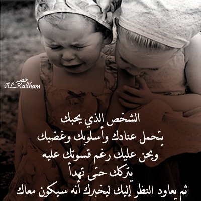 بالصور كلمات لها معنى في الحب والعشق , اجمل رسائل للحب 2221 6