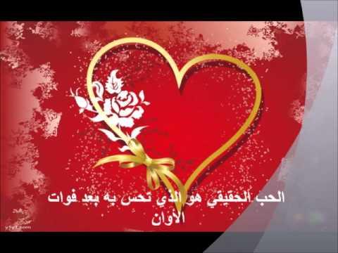 بالصور كلمات لها معنى في الحب والعشق , اجمل رسائل للحب 2221 7