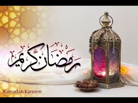 بالصور تهاني رمضان , اجمل رسائل رمضانية 2228 1
