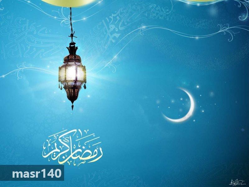 بالصور تهاني رمضان , اجمل رسائل رمضانية 2228 2