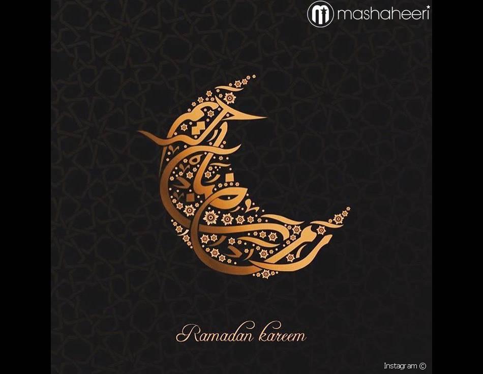 بالصور تهاني رمضان , اجمل رسائل رمضانية 2228 3