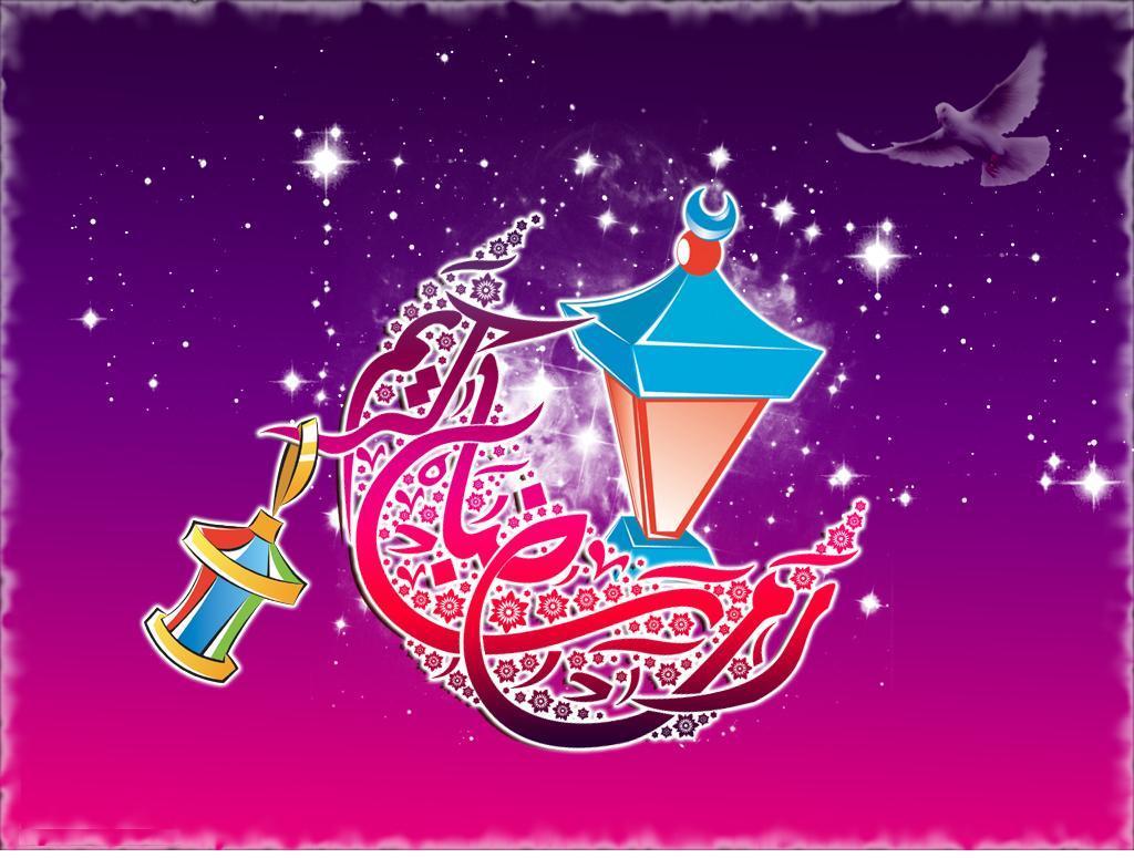 بالصور تهاني رمضان , اجمل رسائل رمضانية 2228 4