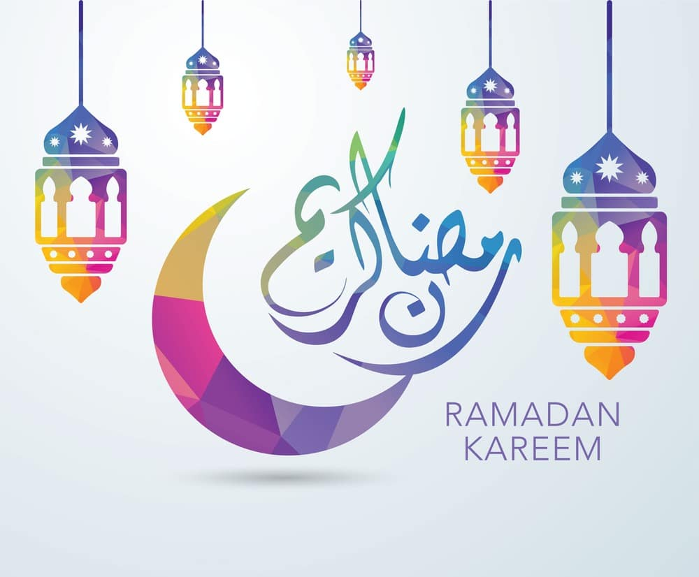 بالصور تهاني رمضان , اجمل رسائل رمضانية 2228 7