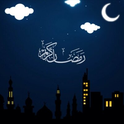 صور تهاني رمضان , اجمل رسائل رمضانية