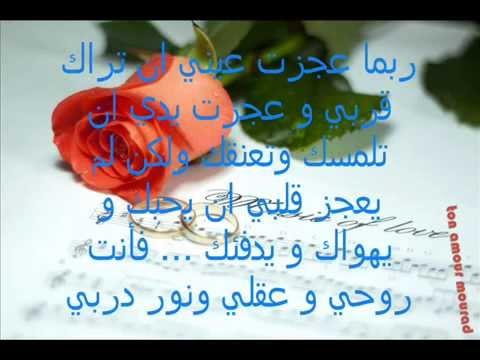صورة رسائل حب مصرية , اجمل رسائل العشق