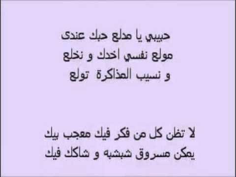 بالصور رسائل حب مصرية , اجمل رسائل العشق 2232 2