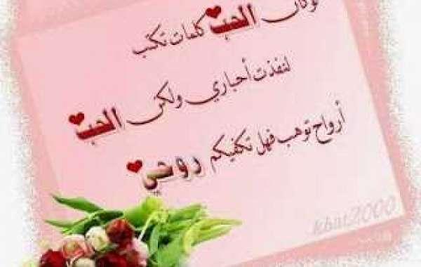 بالصور رسائل حب مصرية , اجمل رسائل العشق 2232 5