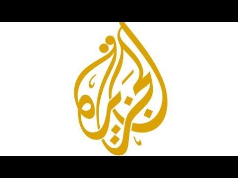 صورة تردد قناة الجزيرة مباشر , احدث تردد لقنوات الجزيرة