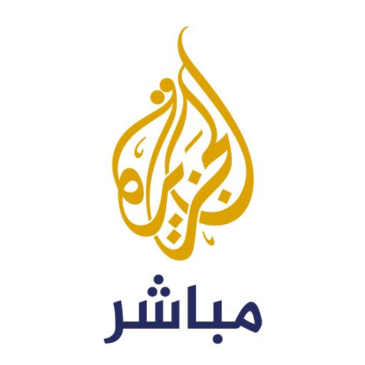 صورة تردد قناة الجزيرة مباشر , احدث تردد لقنوات الجزيرة 2238