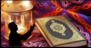 ادعية رمضان 2019 , اقوى دعاء مستجاب
