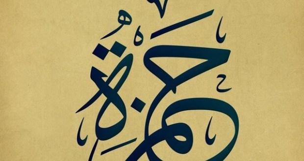 بالصور اسماء اولاد حلوه , اجدد اسماء ولاد رائعة 2247 1