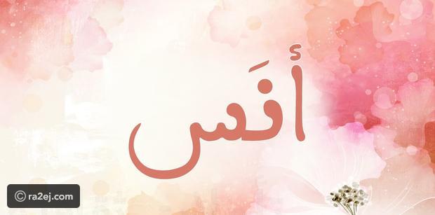 بالصور اسماء اولاد حلوه , اجدد اسماء ولاد رائعة 2247 3