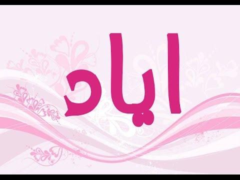 بالصور اسماء اولاد حلوه , اجدد اسماء ولاد رائعة 2247 5