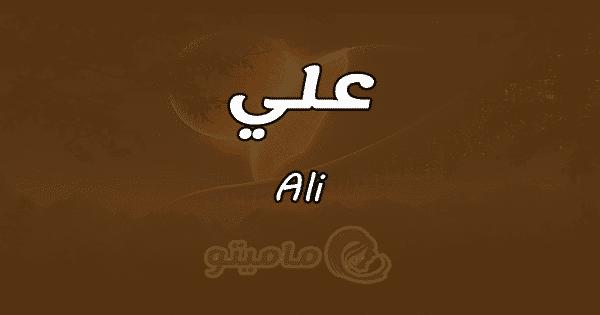 بالصور اسماء اولاد حلوه , اجدد اسماء ولاد رائعة 2247
