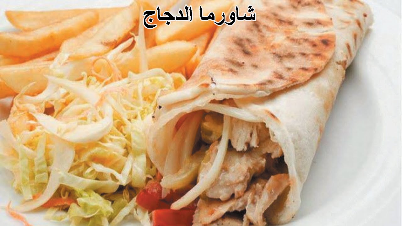 بالصور صور طبخ , اجمل وصفات طبخ 2256 5