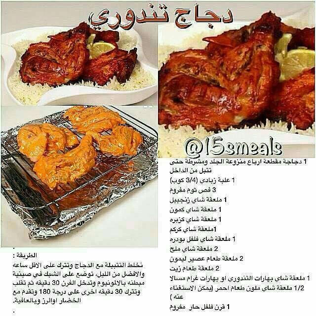 بالصور صور طبخ , اجمل وصفات طبخ 2256 7