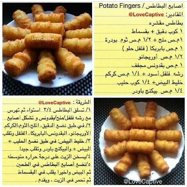 بالصور صور طبخ , اجمل وصفات طبخ 2256 8