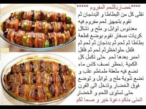 صور صور طبخ , اجمل وصفات طبخ