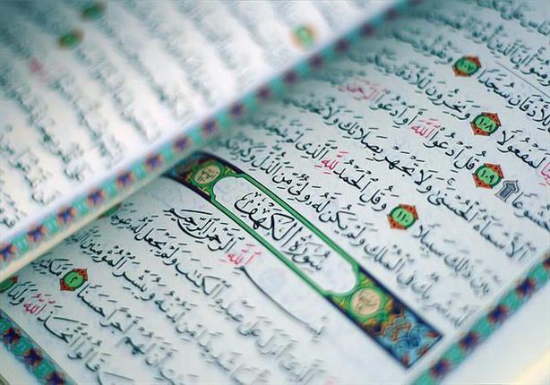 بالصور صور سورة الكهف , اجمل الصور الدينية 2280 6