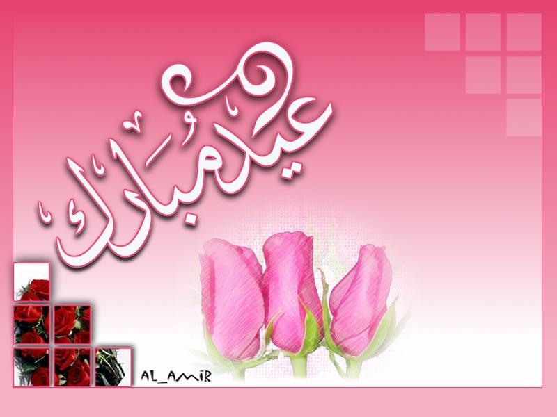 بالصور صور لعيد الفطر , اجمل تهاني عيد الفطر 2337 8