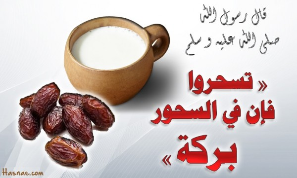 صور السحور في رمضان , وجبة سحور سريعة