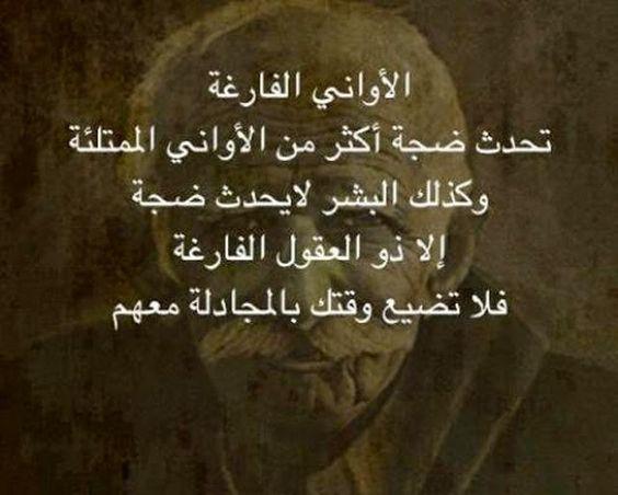 صورة حكم عن الصمت , اجمل ما قيل عن الصمت
