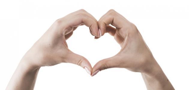 صورة كيف اجعل الناس يحبوني , نصائح ليحبك شخص بسرعة