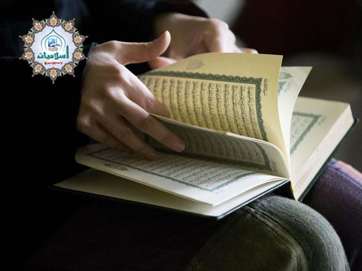 صور هل يجوز قراءة القران بدون حجاب , احكام قراءة القران للمراة