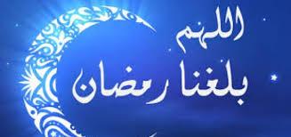بالصور رمضان 2019 , امسيات رمضان في مصر 2503 1