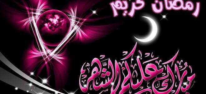 بالصور رمضان 2019 , امسيات رمضان في مصر 2503 11