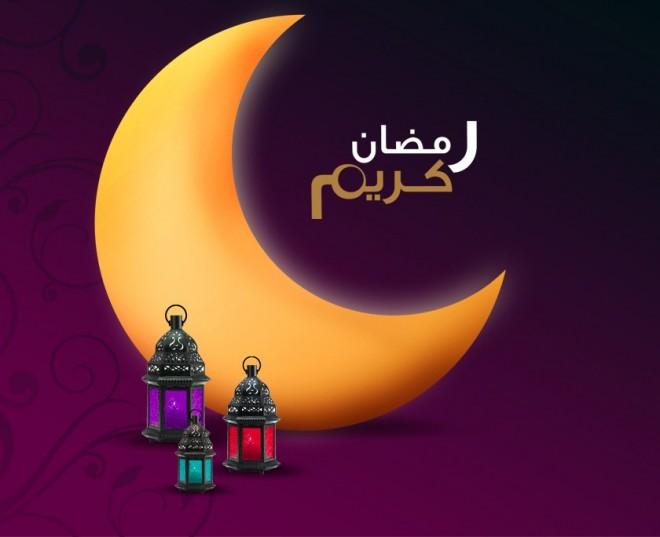 بالصور رمضان 2019 , امسيات رمضان في مصر 2503 2