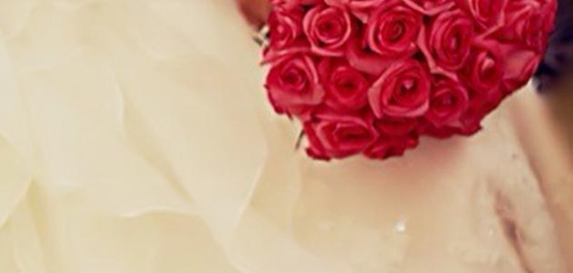 صوره كلام عن الزواج , اجمل ادعية لتعجيل الزواج