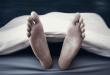 صور رؤية شخص ميت في المنام وهو حي , تفسير الموت في المنام