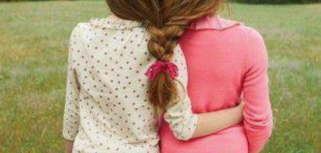 صورة تعبير عن الصداقة , كيفية اختيار الصديق