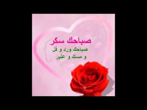 بالصور صباح السكر , بطاقات صباحيه رووعه 2685 10