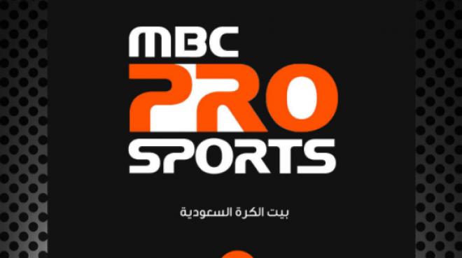 صورة تردد ام بي سي برو , البث الفضائي لقناةmbc pro